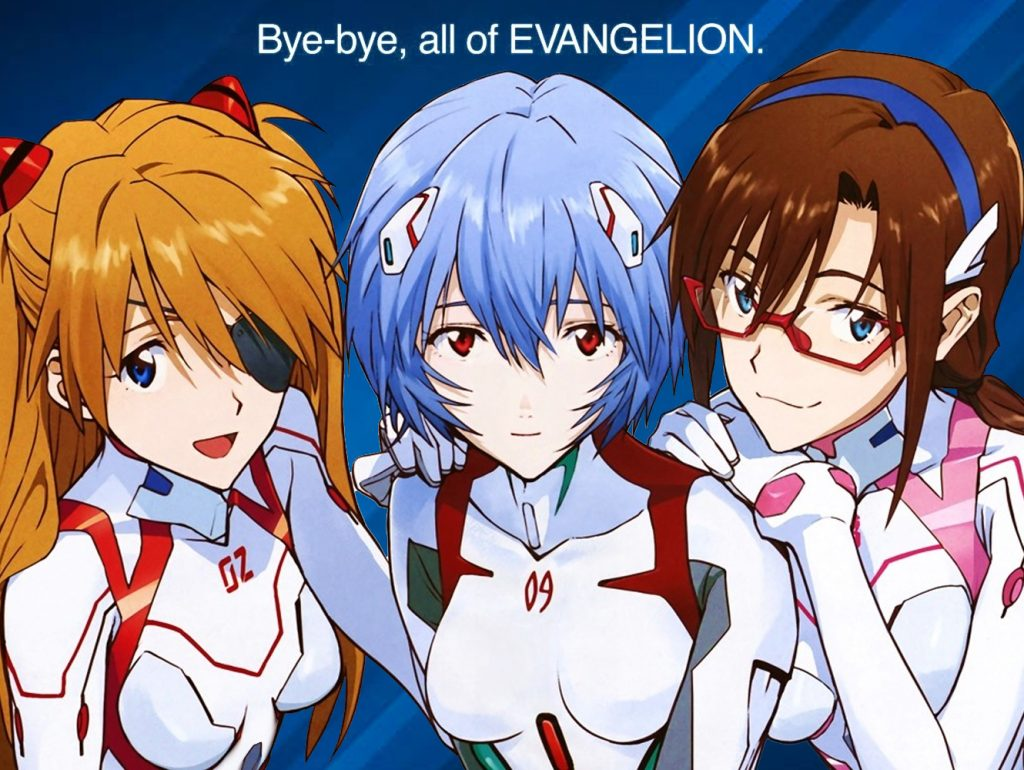 Evangelion-31-ID